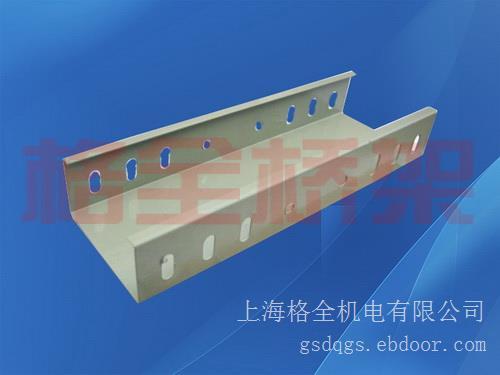 上海电缆桥架厂/大跨距桥架