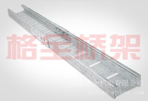 上海电缆桥架厂/桥架