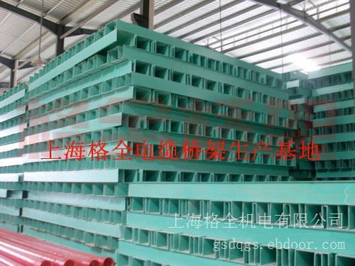 上海电缆桥架/上海电缆桥架厂