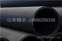 生产PE双平壁排水管材厂家300mm-1800mm