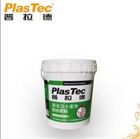 柔性防水浆料|上海普拉德