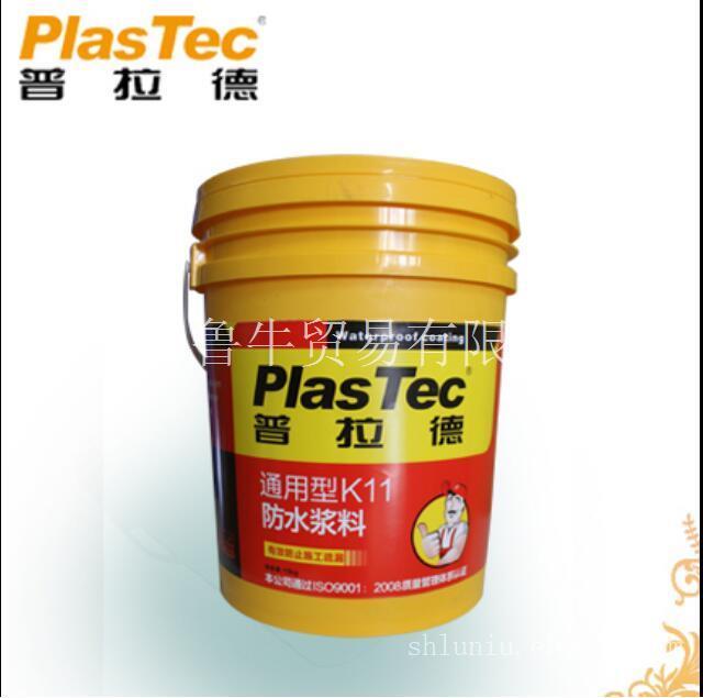 通用型防水浆料|普拉德