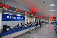 代办上海税务变更、注销业务