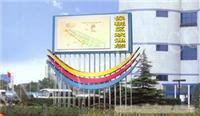 上海广告牌/形象广告牌/上海广告公司