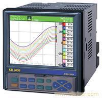 KR2000系列 无纸记录仪