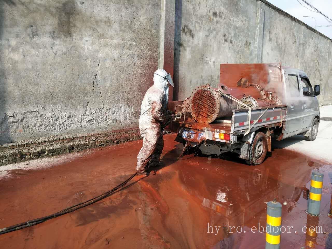 上海冷凝器清洗-上海冷凝器清洗公司-上海冷凝器清洗电话