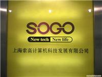 上海logo墙制作价格