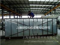 上海铁皮箱定做|上海铁皮箱定做厂家