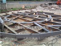 上海铁底托定做|上海铁底托定做厂家