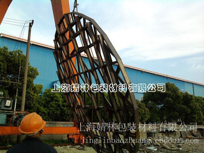 上海铁托盘定做 上海铁托盘定做价格 上海铁托盘定做报价