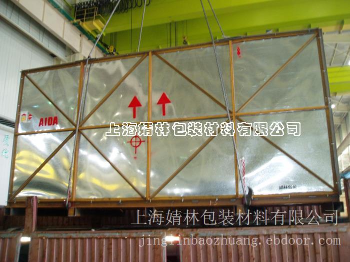 上海铁包装箱|上海铁包装箱定做|上海铁包装箱定做厂家