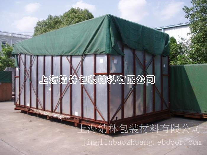 铁制包装箱 铁制包装箱定做 上海铁制包装箱定做