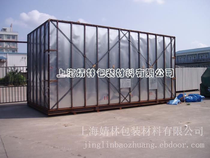 上海铁箱包装|上海铁箱包装定做|上海铁箱包装定做价格