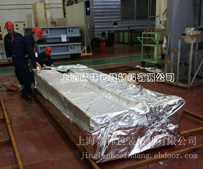 镀铝箔袋子|上海镀铝箔袋子