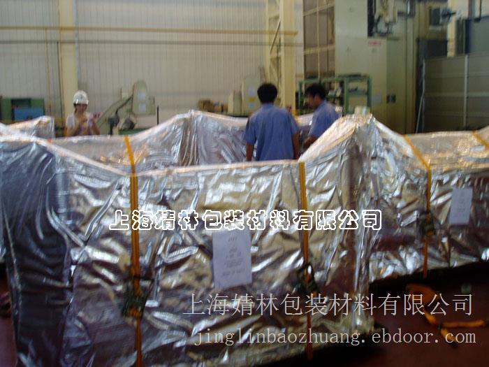 上海复合材料包装袋|上海复合材料包装袋厂家