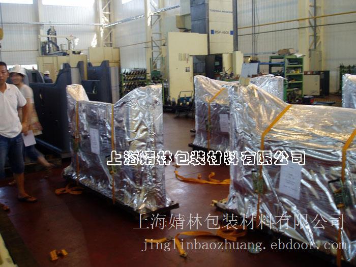 上海镀铝箔袋子|上海镀铝箔袋子厂家