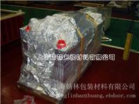 上海可抽空气包装袋|上海可抽空气包装袋价格