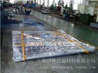 上海机器包装袋|上海机器包装袋价格|上海机器包装袋报价
