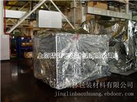 上海机器包装袋|上海机器包装袋厂家|上海机器包装袋生产厂家