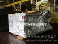 上海复合材料包装袋|上海复合材料包装袋定做厂家