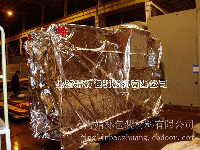 上海镀铝箔袋子 上海镀铝箔袋子价格 上海镀铝箔袋子报价