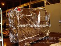 上海镀铝箔袋子|上海镀铝箔袋子价格|上海镀铝箔袋子报价