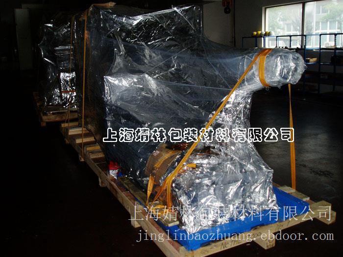 上海铝箔袋 上海铝箔袋价格 上海铝箔袋报价