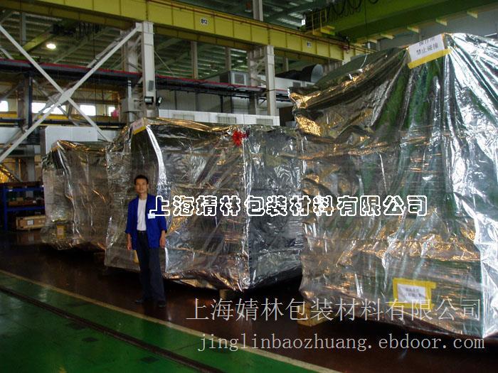上海铝箔袋|上海铝箔袋价格|上海铝箔袋报价