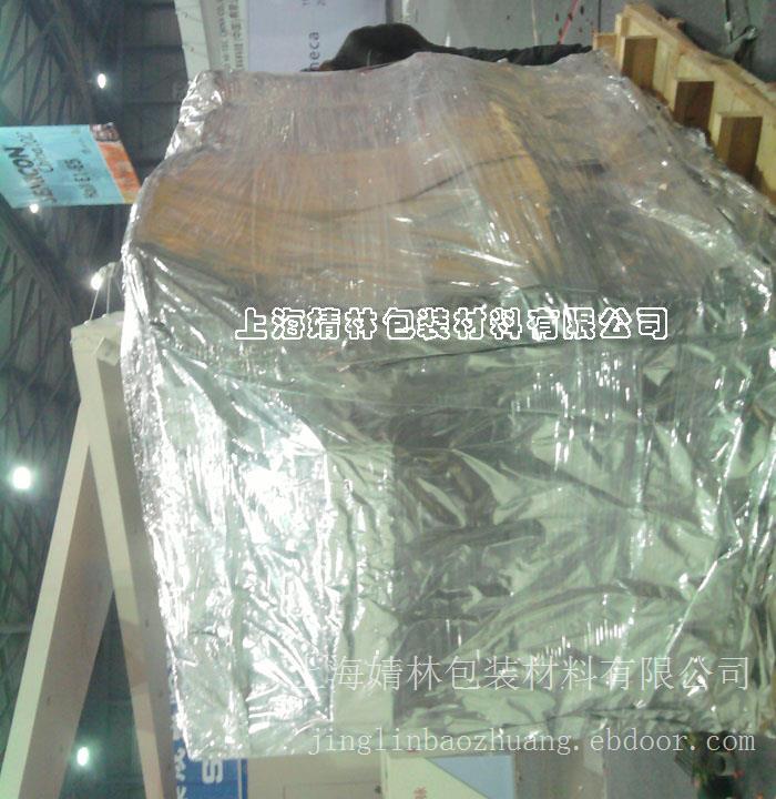上海复合材料包装袋 上海复合材料包装袋定做