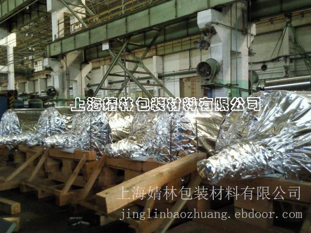 复合材料包装袋|上海复合材料包装袋