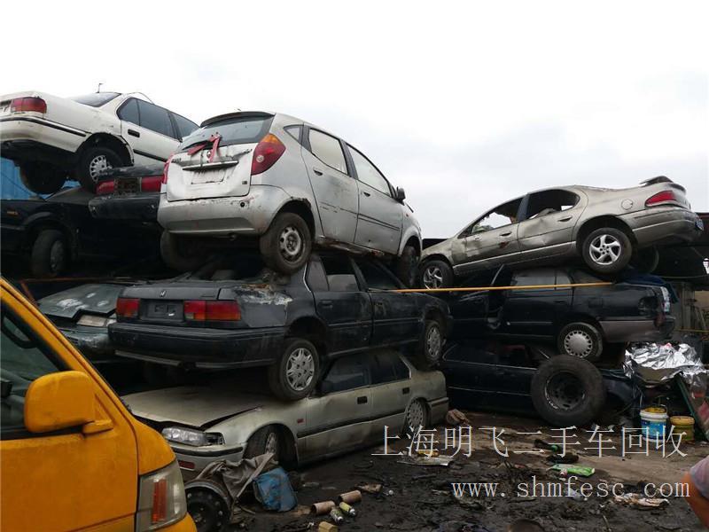 上海报废汽车回收公司/上海报废车回收公司-17069311888