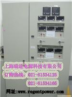 300KVA变频电源|上海瑞进变频电源科技有限公司|三相变频电源|
