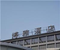上海广告牌/上海广告公司/上海户外广告工程