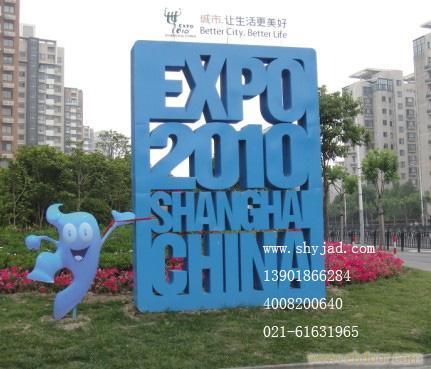 上海户外广告公司/户外广告工程