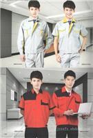 南京工装定制公司