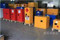 上海安全柜厂家