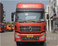东风商用车 天龙重卡 420马力 6X4牵引车(DFL4251AX16A)-上海东风卡车4S店,上海东风天龙