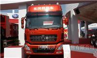 东风商用车新天龙重卡 450马力 6X4 牵引车(D901)(DFL4251A15)-上海东风天龙销售