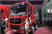 东风商用车 天龙重卡 340马力 6X2牵引车-上海东风卡车4S店|上海东风天龙