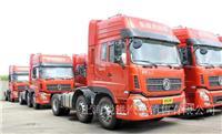 东风商用车 天龙重卡 350马力 6X2牵引车(DFL4250AX2A)-上海东风卡车4S店