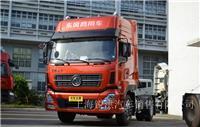 东风商用车 新天龙重卡 350马力 4X2牵引车(DFL4181A8)-上海东风卡车,上海东风天龙报价