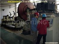 通用卧式硬支承平衡机 DH28000WP型万向节传动卧式硬支承平衡机