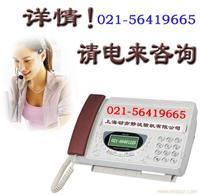 特殊平衡机 >> DLX-42/100型单面立式半自动铣削去重平衡机