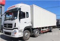 东风商用车 天龙重卡 245马力 6X2 9.6米厢式载货车(DFH5250XXYAX1V)-上海东风卡车专卖,上海东风天龙载货车