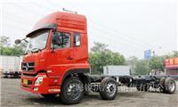东风商用车 天龙重卡 245马力 6X2 9.6米载货车(DFL1253AX1A)底盘-上海东风卡车4S店,上海东风卡车专卖