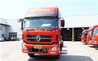 东风商用车 天龙重卡 245马力 6X2载货车(底盘)(DFL1203A2)-上海东风卡车4S店,上海东风卡车