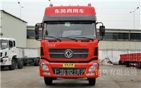 东风商用车 天龙重卡 220马力 6X2 9.6米栏板载货车(DFL1203A2)-上海东风卡车4S店,上海东风天龙载货车价格