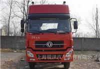 东风商用车 天龙重卡 245马力 6X4 8.6米载货车底盘(7档)(DFL1250A12)-上海东风天龙载货车