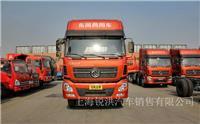 东风商用车 天龙重卡 270马力 6X4载货车底盘(DFL1250A13)-上海东风天龙价格,上海东风天龙载货车报价
