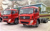 东风商用车 天龙重卡 245马力 6X4危化品载货车底盘(DFL1250A11)-上海东风卡车4S店,上海东风天龙载货车